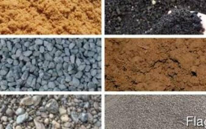 Пісок, відсів, щебінь, бутовий камінь, ґрунт, дрова. ..
