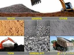 Пісок, відсів, щебінь, бутовий камінь, ґрунт, дрова. .. - фото 3