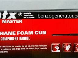 Пистолет для монтажной пены Matrix - фото 2