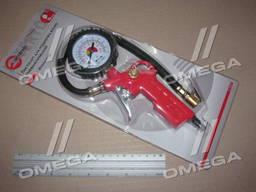 Пистолет для подкачки шин, камер, с манометром 63 мм