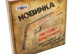 Пистолет-конструктор Strateg Модель S1 на украинском SKL11-237599