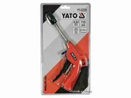 """Пістолет пневматичний продувальний YATO з турбо-соплом 110 мм 1/4"""" 0.62 МПа"""