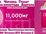 ПИТАТЕЛЬНЫЙ КОМПЛЕКС ДЛЯ КРАСОТЫ - фото 3