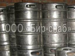 Пивная кега (бочка) Б/У нержавейка, полиуретан DIN Euro
