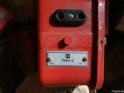 Извещатель пожарныйПКИЛ-9