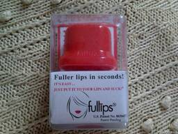 Плампер для губ Fullips. Увеличитель губ!!!
