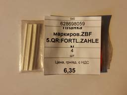 Планка маркиров. ZBF 5. QR:fortl. zahlen
