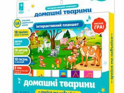 """Планшет """"Домашні тварини"""" PL-719-12"""