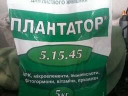 Плантатор 5. 15. 45 - комплексне мінеральне добриво.