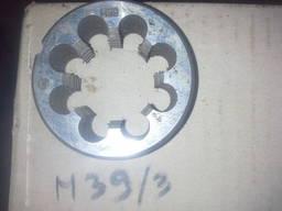 Плашка лерка М39х3