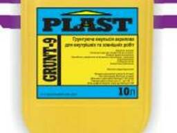 Plast Grunt-9 Грунтующая емульсия акриловая простая для внутренних и наружных работ