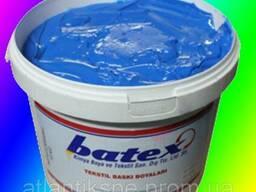 Пластезольная краска Light BLUE небесно голубой