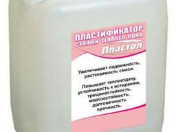 Пластификатор для стяжки теплого пола -10л