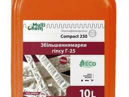 Пластификатор для увеличения марки гипса Compact 250 Euro,10л