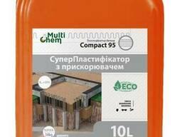 Пластификатор, ускоритель схватывания для бетона и гипса, тротуарной плитки Compact 95, 10л