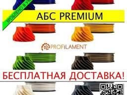 Пластик для 3д печати, 3д принтера, 3д ручки