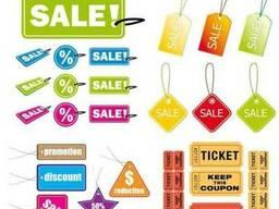 Пластиковые карты, визитки, флаера, буклеты, открытки, етике - фото 2