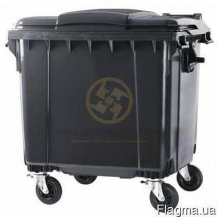 Пластиковые контейнеры для мусора 1100 л