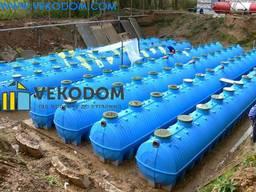 Локальные очистные сооружения автономная канализация