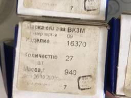 Пластина тв. спец сплавы ВК3М; ВК6М(ОМ); ВК10ХОМ; ТТ7К12