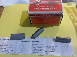 Пластина твердосплавная Г 1104 ВК15