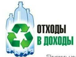 Пластмасса,Пластик,полимеры