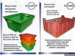 Пластмассовые ящик для овощей