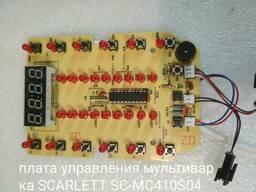 Плата управления мультиварки Scarlett SC-MC 410S04