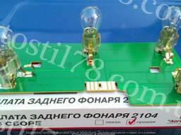 Плата заднего фонаря 2104 правая в сборе (с лампочками) ЛОГО Д