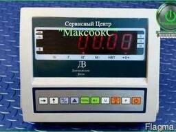 Платформенные весы ВПЕ-центровес-1212 3000кг