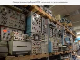 Куплю - Платы, радиодетали, измерительные приборы,
