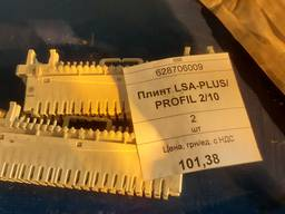 Плинт LSA-PLUS/ profil 2/10, 2шт