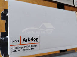 Плинтус напольный Arbiton indo 70mm