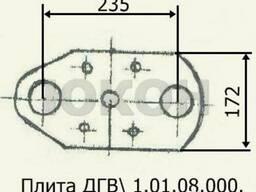 Плита ДГВ 1. 01. 08. 000 - плита передняя, пресс Б6-ДГВ