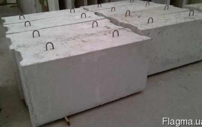 Реализуем фундаментные блоки- ФБС 24*4*6, ФБС 12*4*6