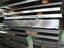 Лист Д16Т дюралюминий 110*1520*3000мм Д16, Д16Т(2024T321-Герм