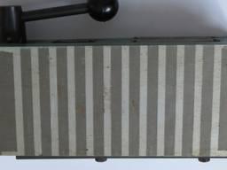 Плита магнитная 100х250