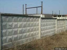 Плита ограждения бетонная ПО-2 (250х385)