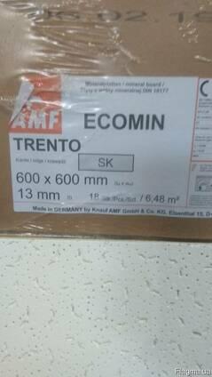 Плита подвесного потолка АМФ Тренто AMF Trento цена киев куп