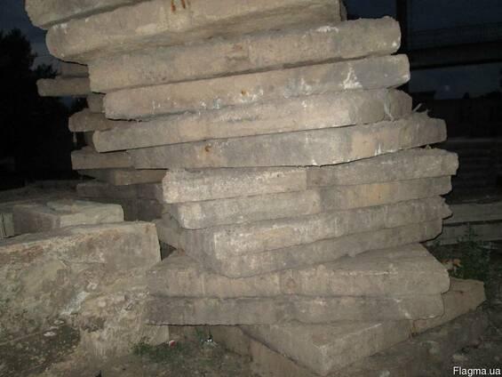 Плити перекриття , дорожні ,заборні та блоки фундаметні