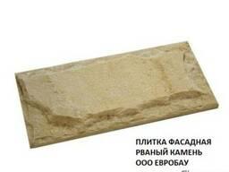 Плитка фасадная Рваный Камень
