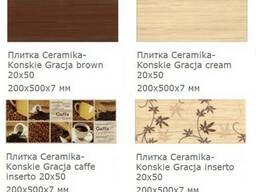 Плитка Gracja 20x50 Ceramika Konskie