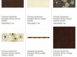 Плитка Marco 20x50 Ceramika Konskie