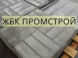 Плитка тротуарная 500*500*50