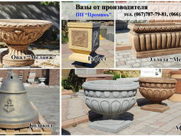 Плитка тротуарная и фасадно-облицовочная в Одессе - photo 6