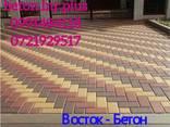 """Плитка тротуарная вибропрессованная """"Брусчатка"""" - фото 1"""
