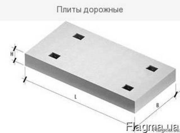 Плиты дорожные с доставкой по Киеву и области