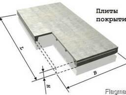 Плиты железобетонные размером 1, 5*6