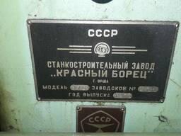 Плоскошлифовальный станок 3701.