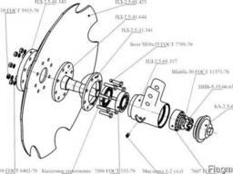 Плуг дисковый ПДЛ-2.3 облегченный